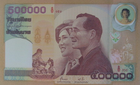 Commemorative Banknote 50th Annivesary of the Coronation and Royal Wedding of Their Majesties King Bhumibhol Adulyadej and Queen Sirikit front