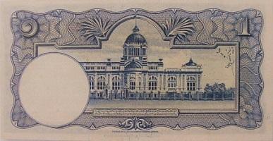 1 Baht Thai banknote 9th Series type 2 back side ธนบัตรไทย ๑ บาท แบบ ๙ รุ่น ๒ ด้านหลัง
