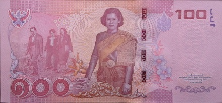Thailand Current 100 Baht 2015 UNC