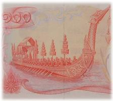 The royal barge in Thai banknote